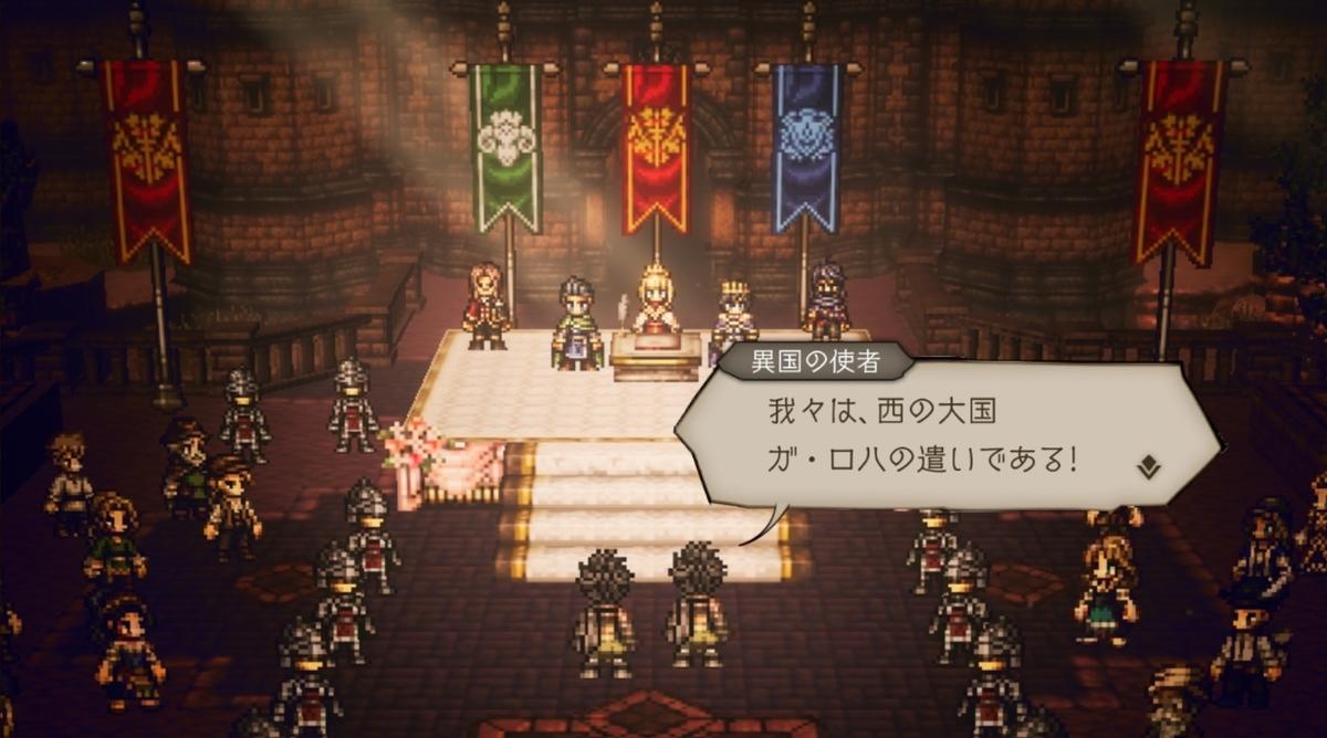 f:id:dashimaki_tmg:20210729172722j:plain