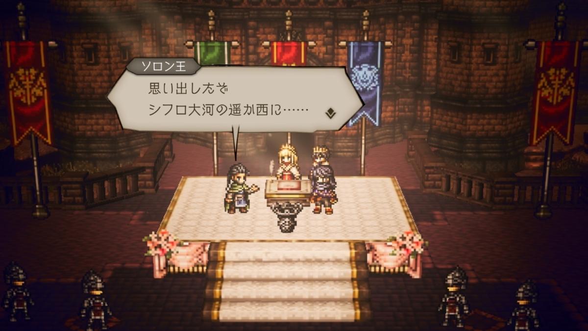 f:id:dashimaki_tmg:20210729173145j:plain