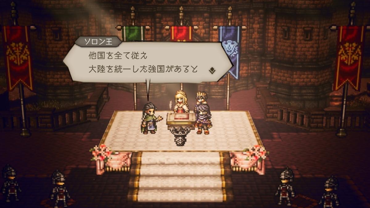 f:id:dashimaki_tmg:20210729173158j:plain