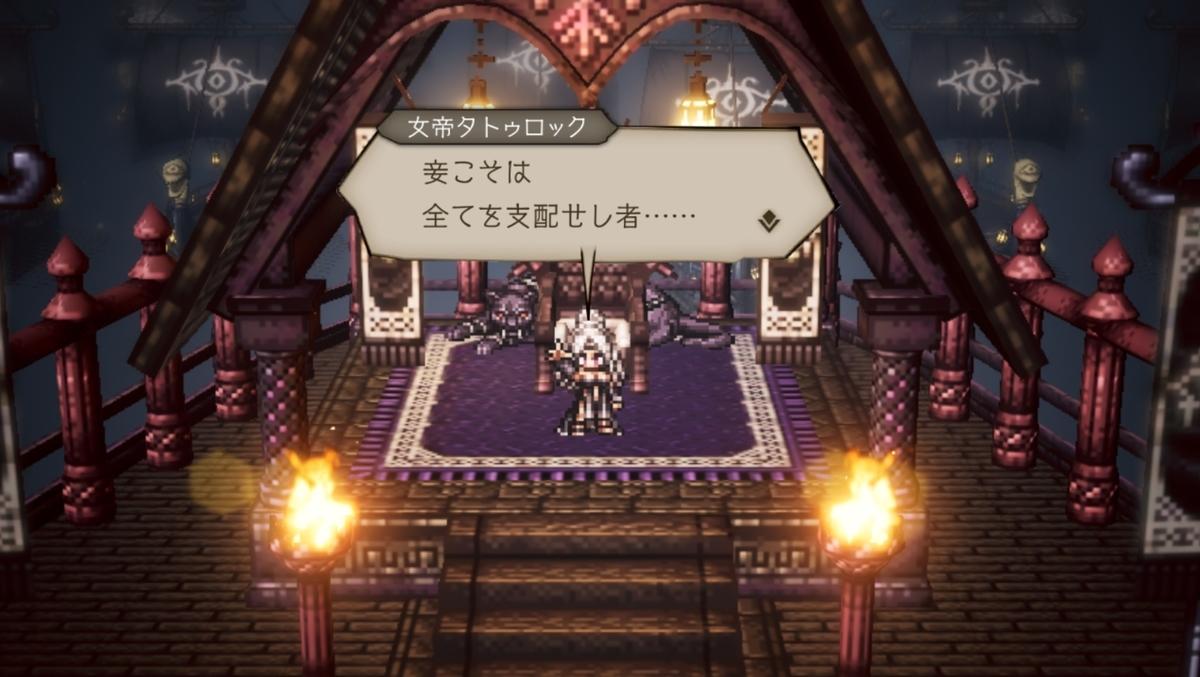 f:id:dashimaki_tmg:20210729173237j:plain