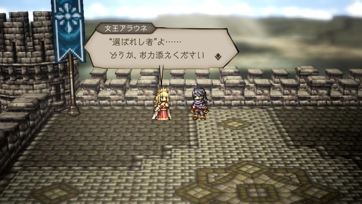 f:id:dashimaki_tmg:20210731163239j:plain