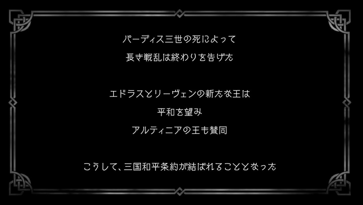f:id:dashimaki_tmg:20210731163257j:plain