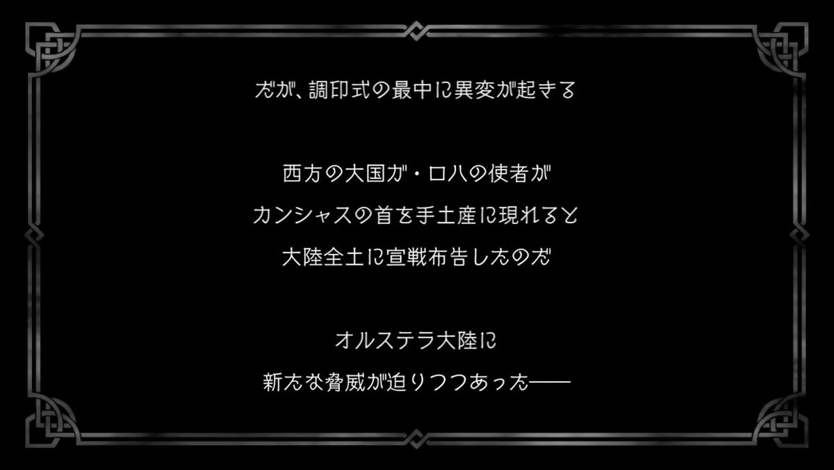 f:id:dashimaki_tmg:20210731163310j:plain