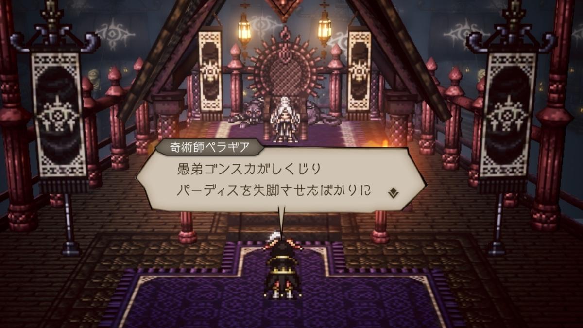 f:id:dashimaki_tmg:20210731163353j:plain
