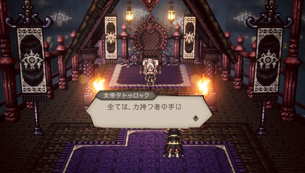f:id:dashimaki_tmg:20210731163432j:plain
