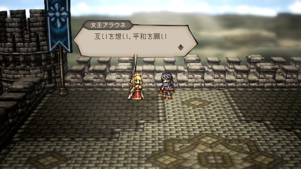 f:id:dashimaki_tmg:20210731163654j:plain