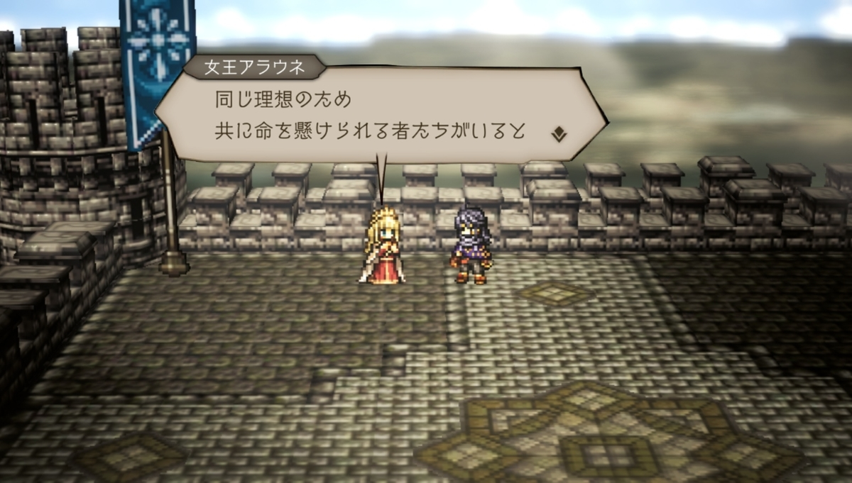 f:id:dashimaki_tmg:20210731163709j:plain