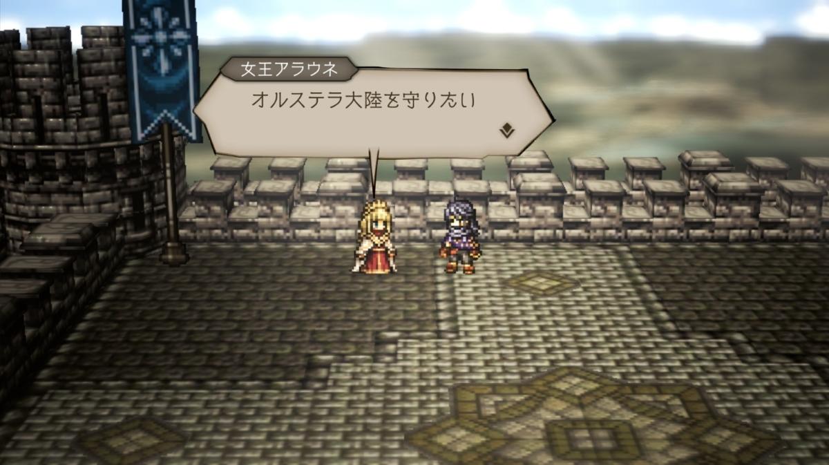 f:id:dashimaki_tmg:20210731163732j:plain