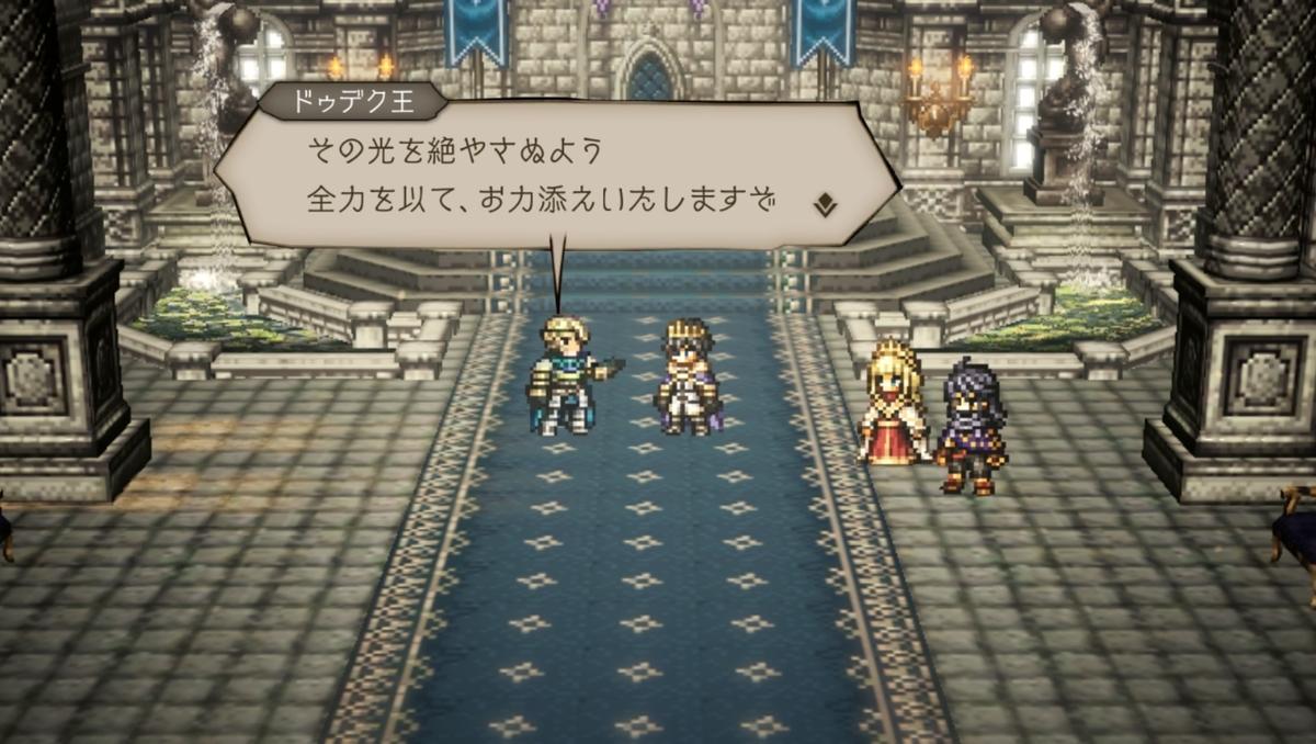 f:id:dashimaki_tmg:20210731163846j:plain