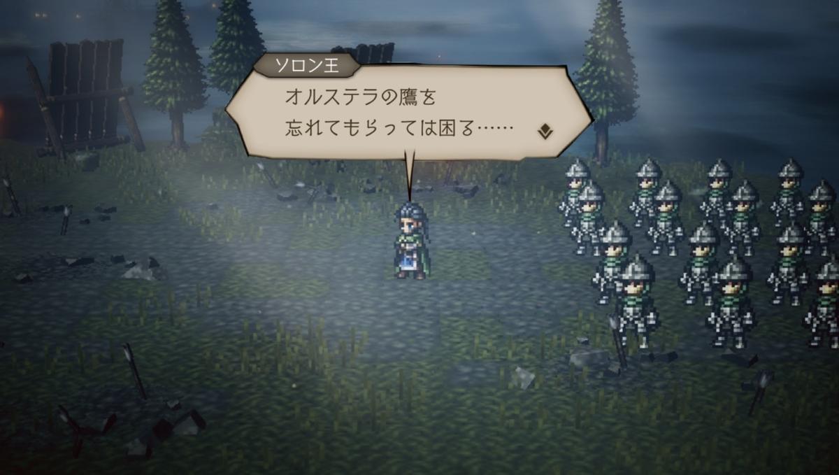 f:id:dashimaki_tmg:20210731164856j:plain
