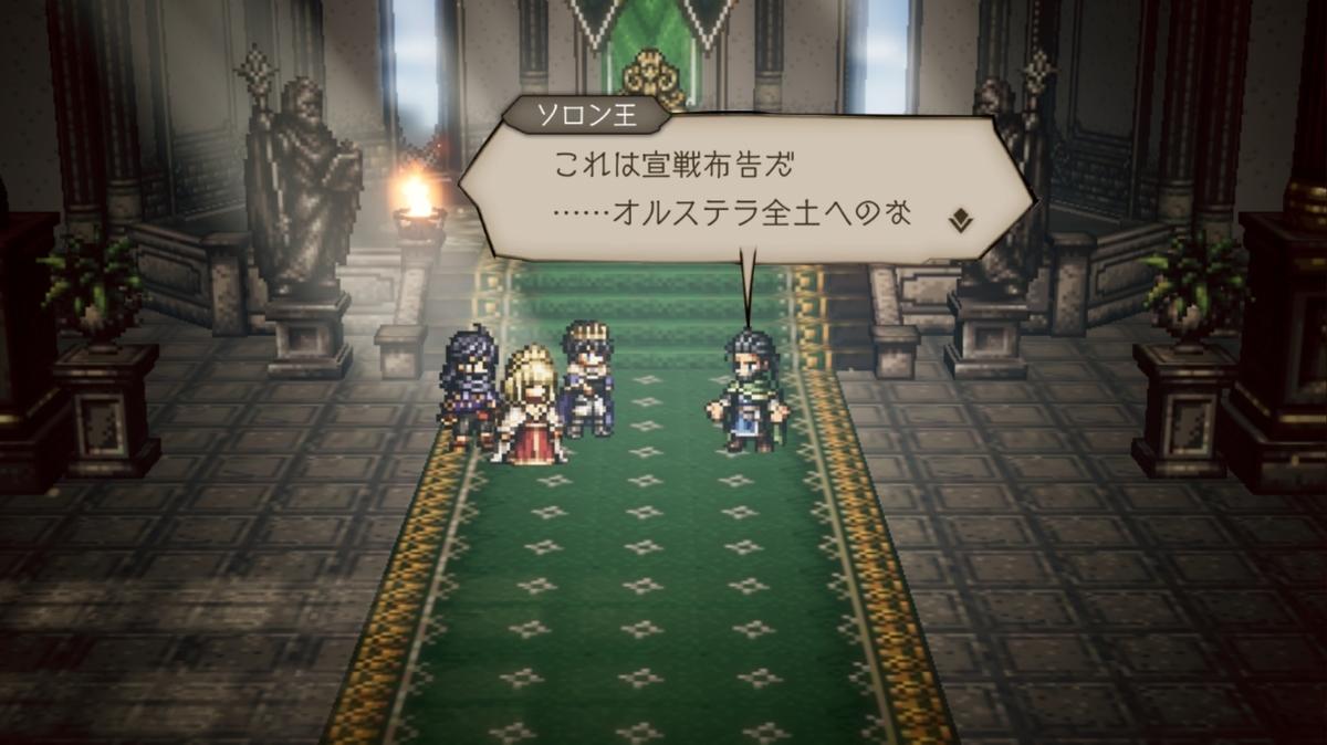 f:id:dashimaki_tmg:20210731165039j:plain
