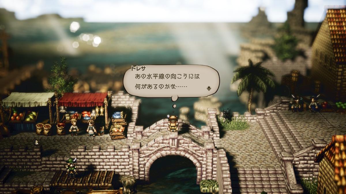 f:id:dashimaki_tmg:20210731214613j:plain