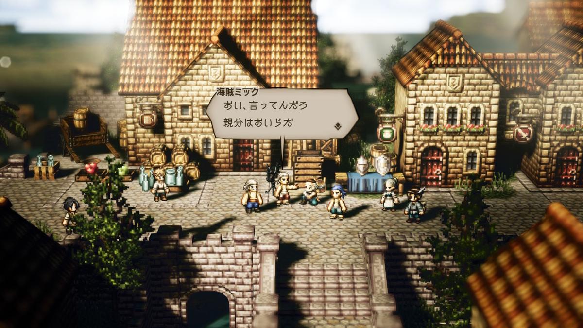 f:id:dashimaki_tmg:20210731214654j:plain