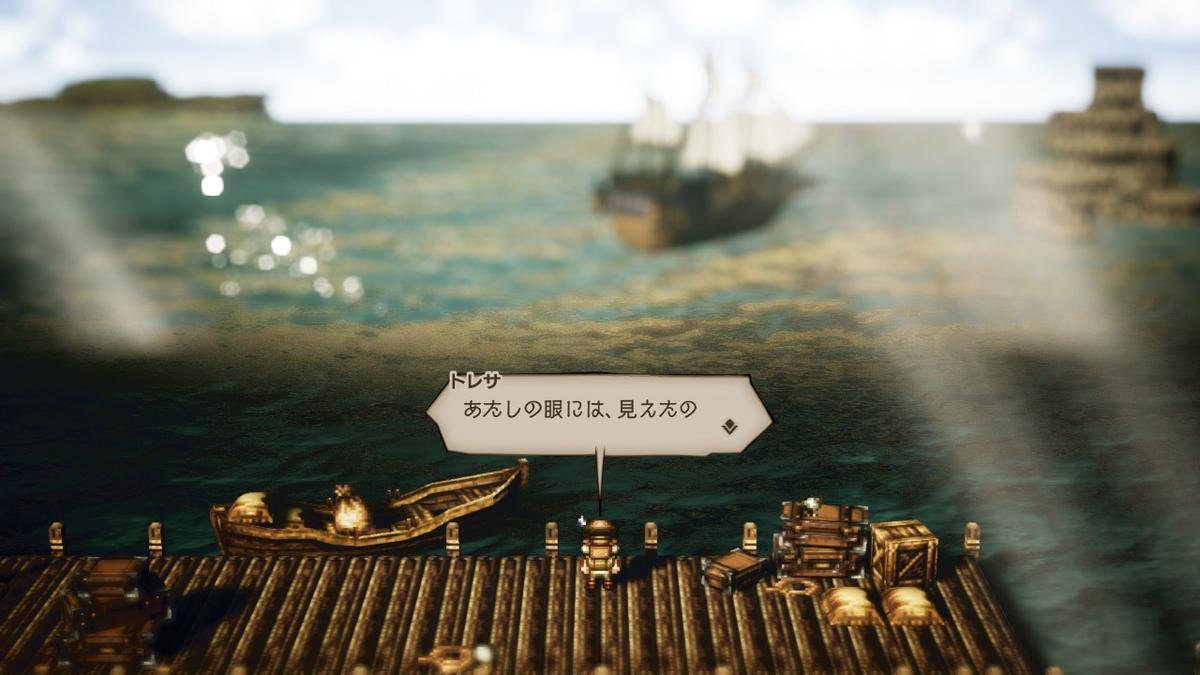 f:id:dashimaki_tmg:20210731215100j:plain