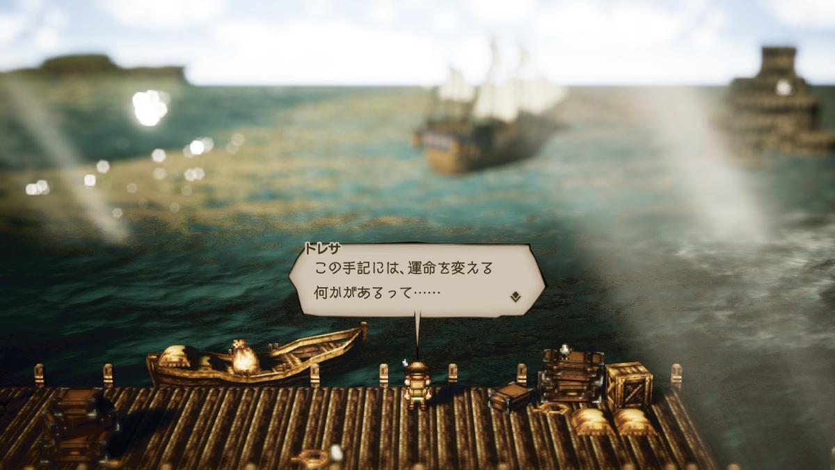 f:id:dashimaki_tmg:20210731215110j:plain