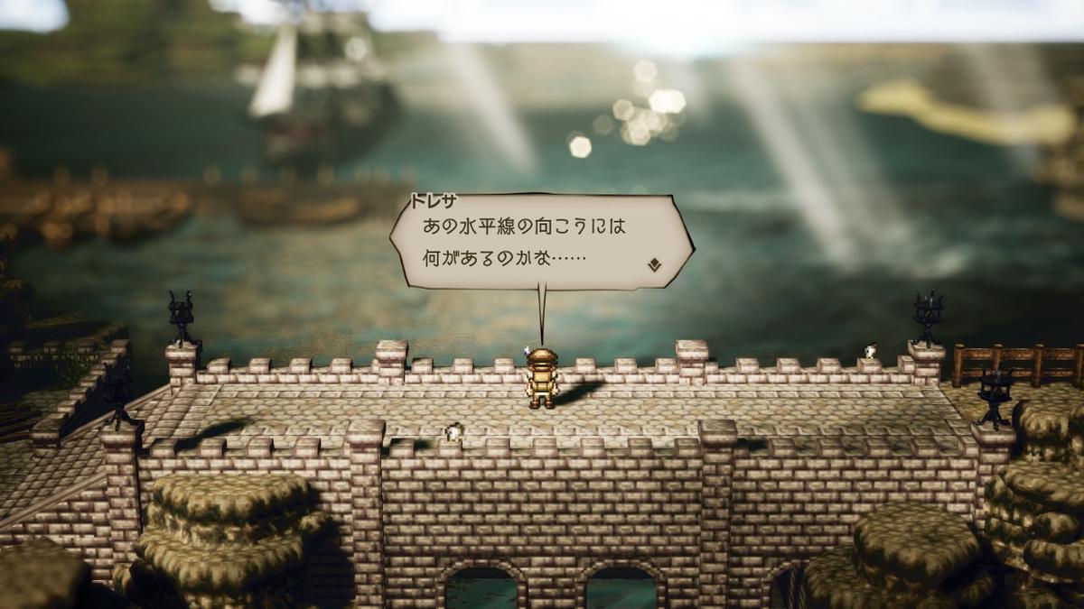 f:id:dashimaki_tmg:20210731220038j:plain