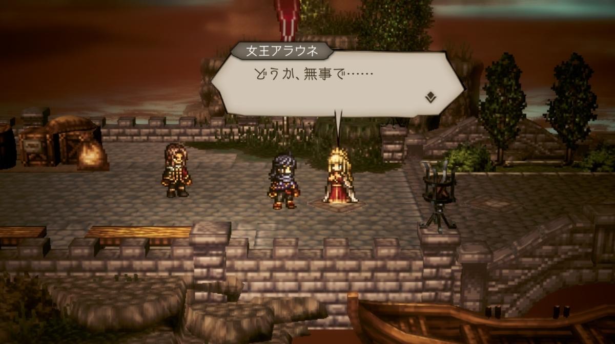 f:id:dashimaki_tmg:20210804165643j:plain