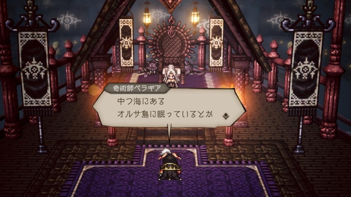 f:id:dashimaki_tmg:20210804165720j:plain