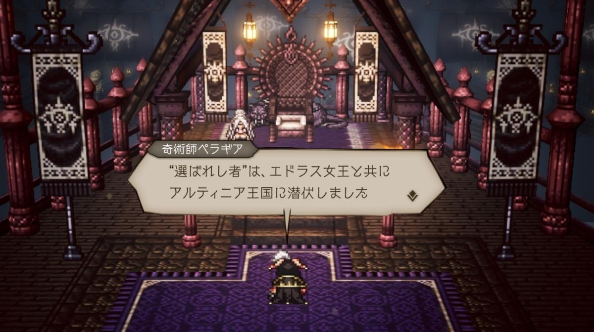 f:id:dashimaki_tmg:20210804165734j:plain