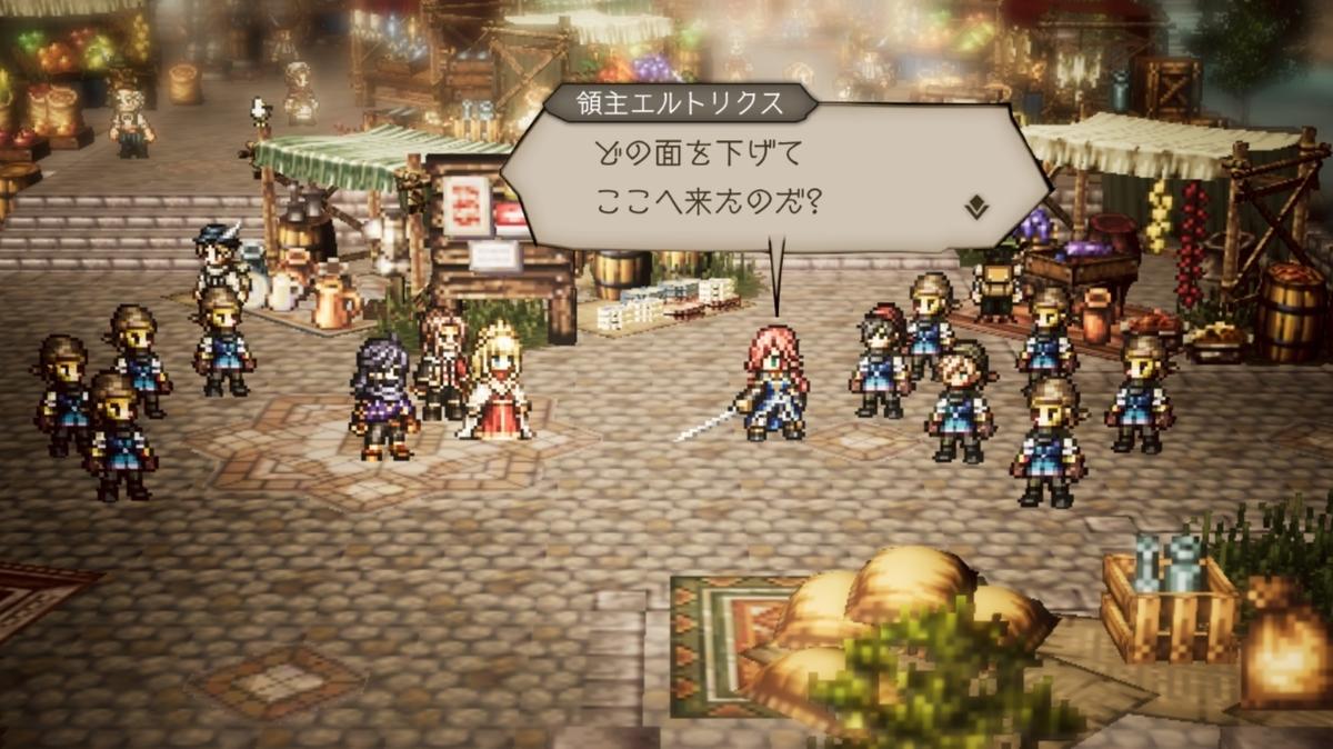 f:id:dashimaki_tmg:20210804170404j:plain