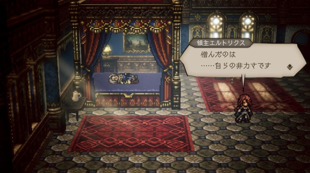 f:id:dashimaki_tmg:20210804170908j:plain