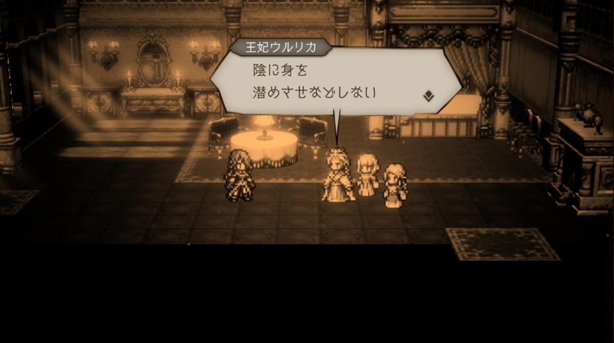 f:id:dashimaki_tmg:20210804170934j:plain