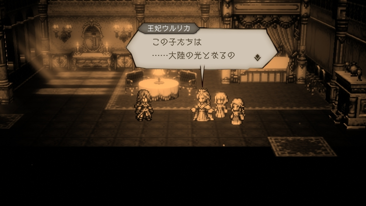 f:id:dashimaki_tmg:20210804170948j:plain