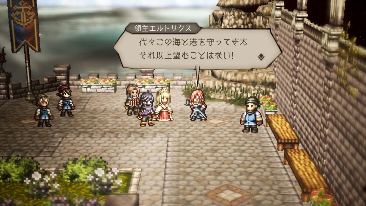 f:id:dashimaki_tmg:20210804171031j:plain