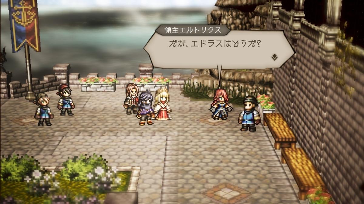 f:id:dashimaki_tmg:20210804171053j:plain