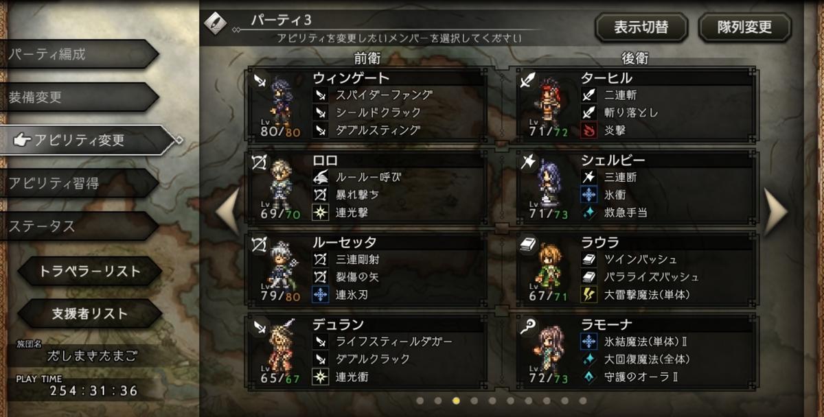 f:id:dashimaki_tmg:20210804172154j:plain