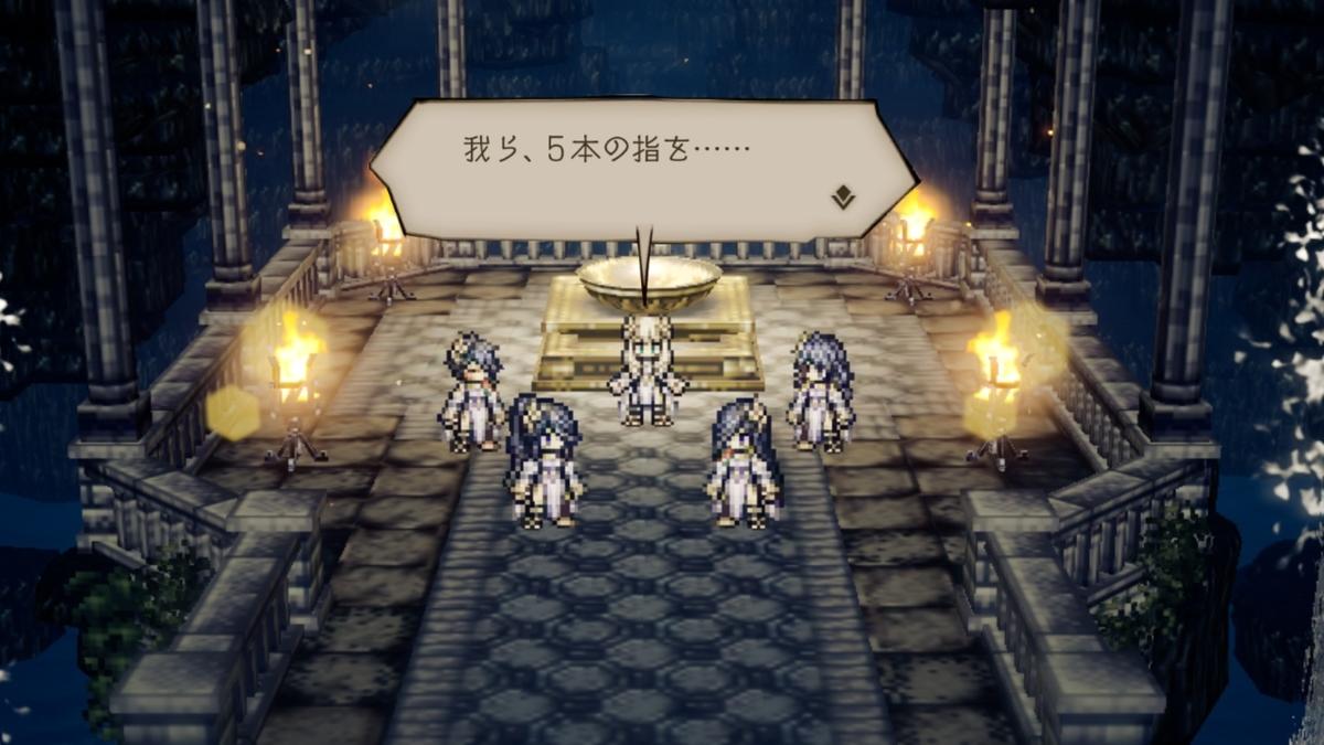 f:id:dashimaki_tmg:20210804172451j:plain