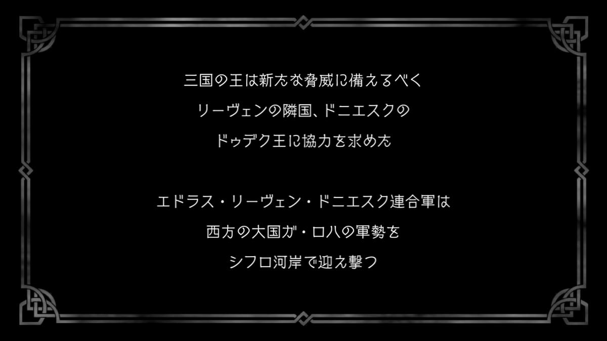 f:id:dashimaki_tmg:20210804172756j:plain
