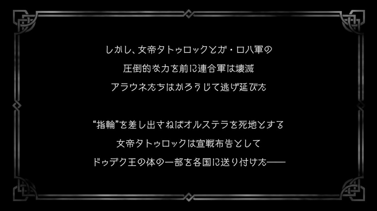 f:id:dashimaki_tmg:20210804172809j:plain