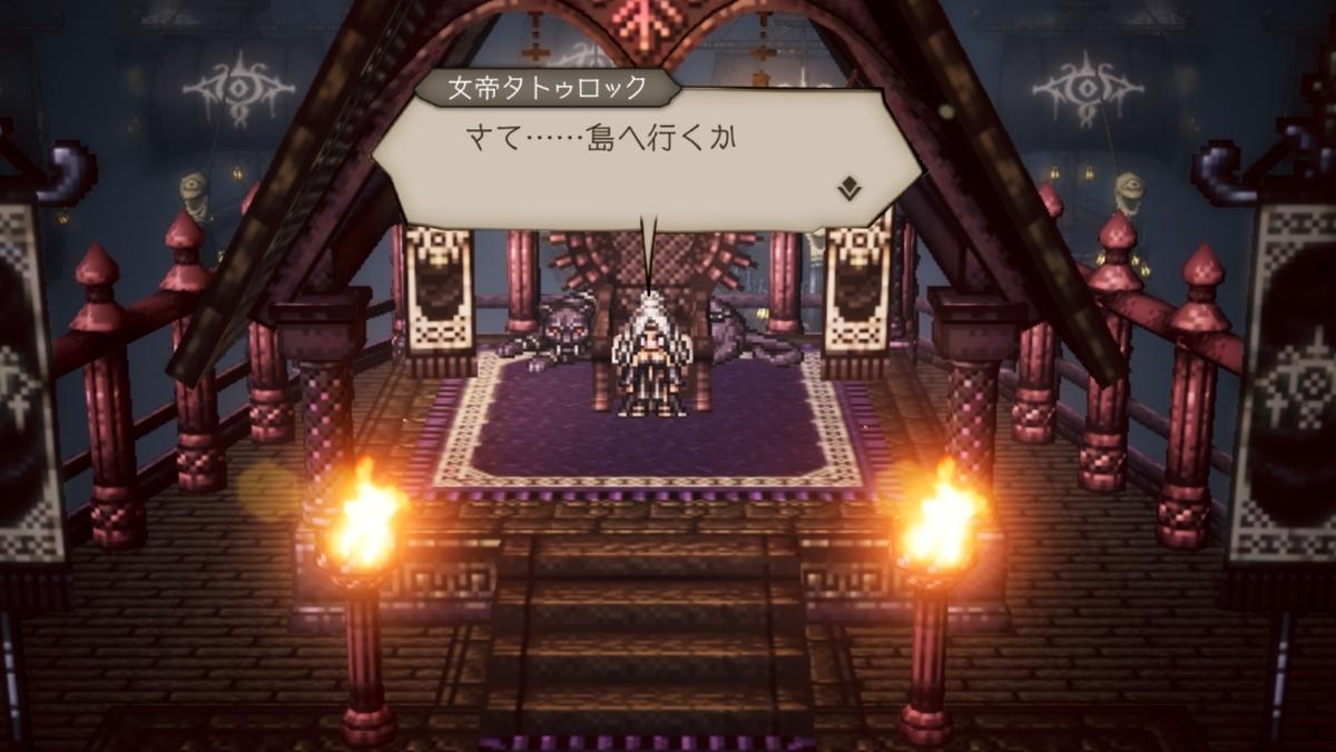 f:id:dashimaki_tmg:20210806024848j:plain