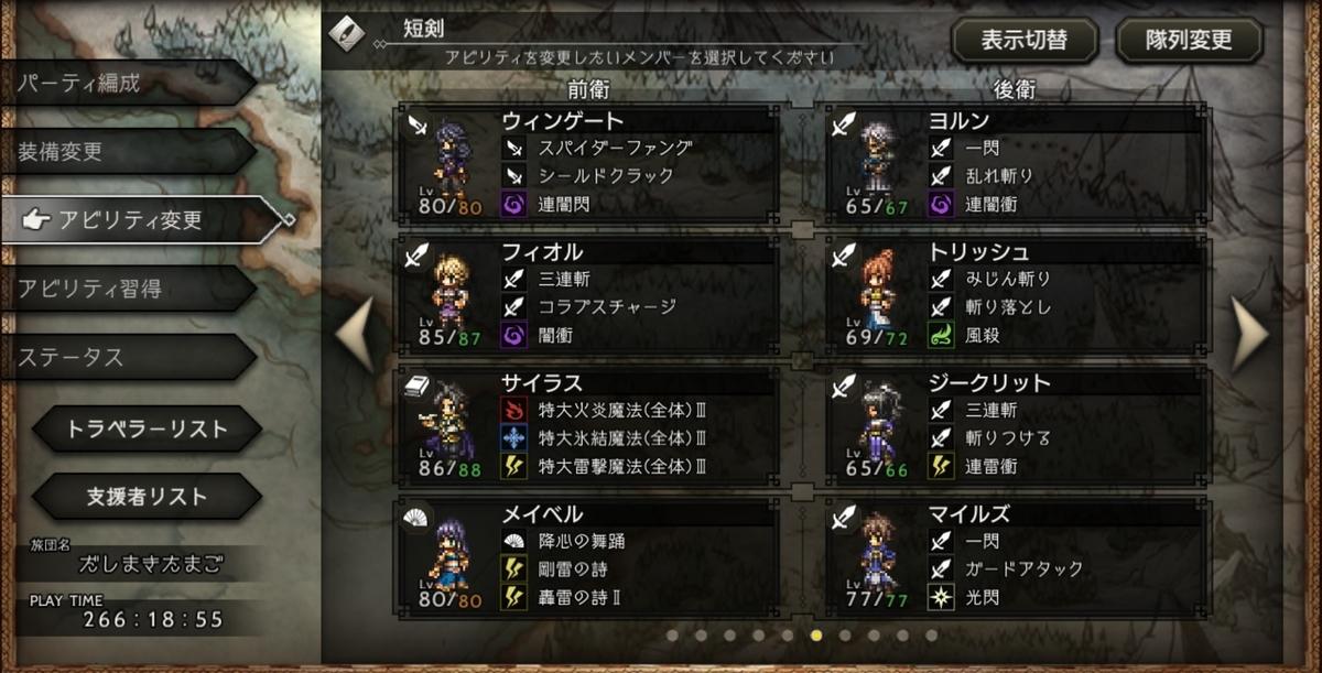 f:id:dashimaki_tmg:20210811014103j:plain