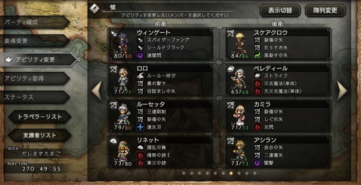 f:id:dashimaki_tmg:20210814170906j:plain