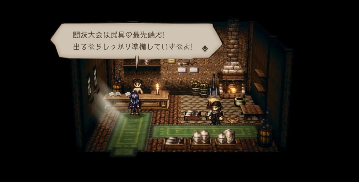 f:id:dashimaki_tmg:20210814171017j:plain