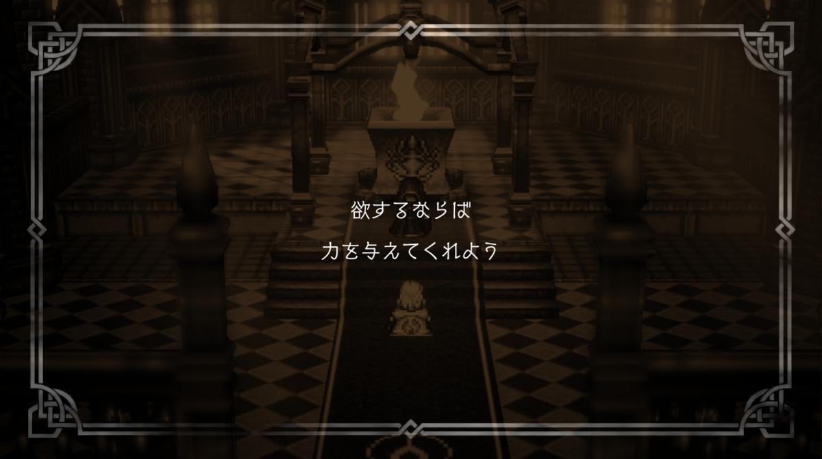 f:id:dashimaki_tmg:20210818125325j:plain