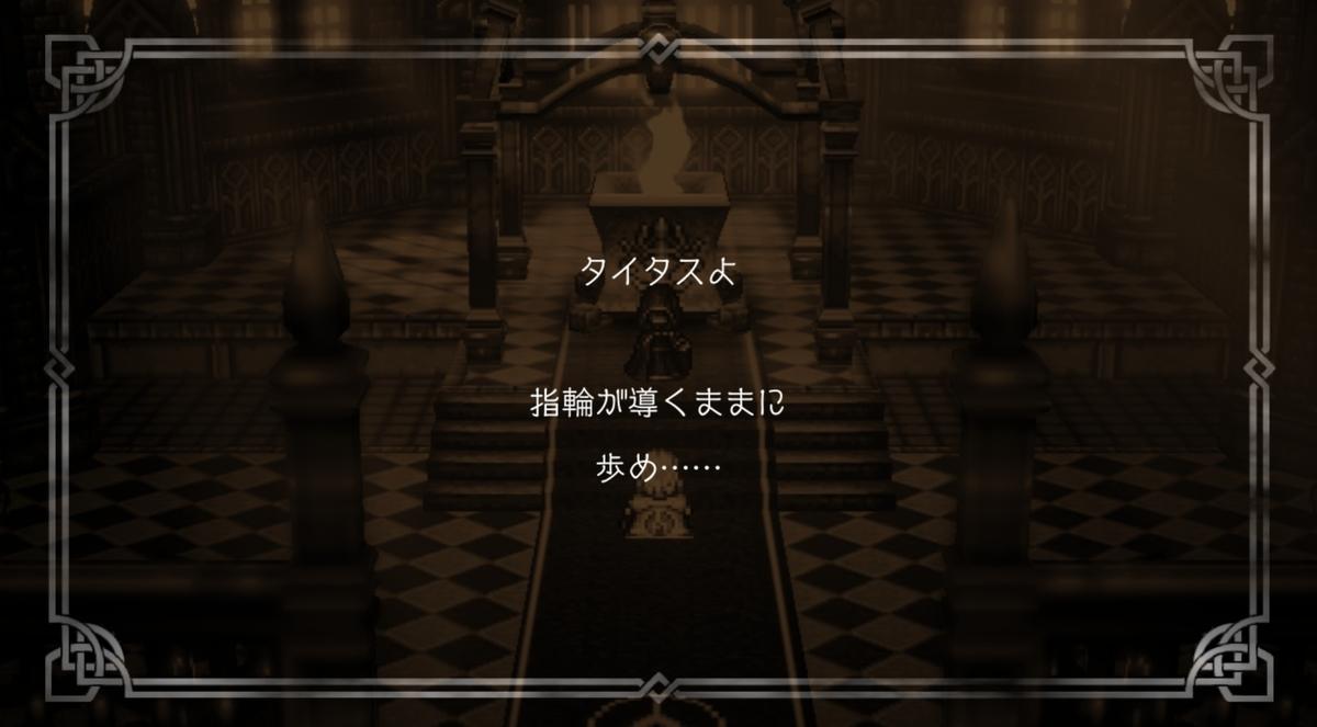 f:id:dashimaki_tmg:20210818125342j:plain