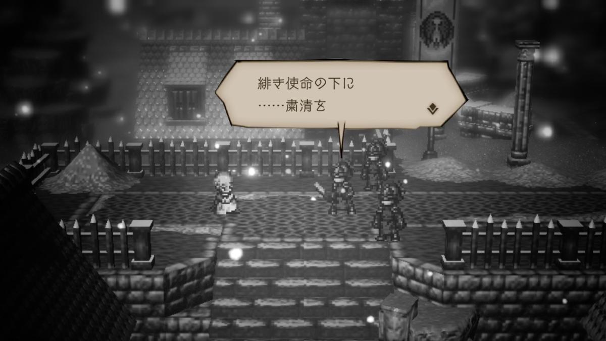 f:id:dashimaki_tmg:20210818125408j:plain