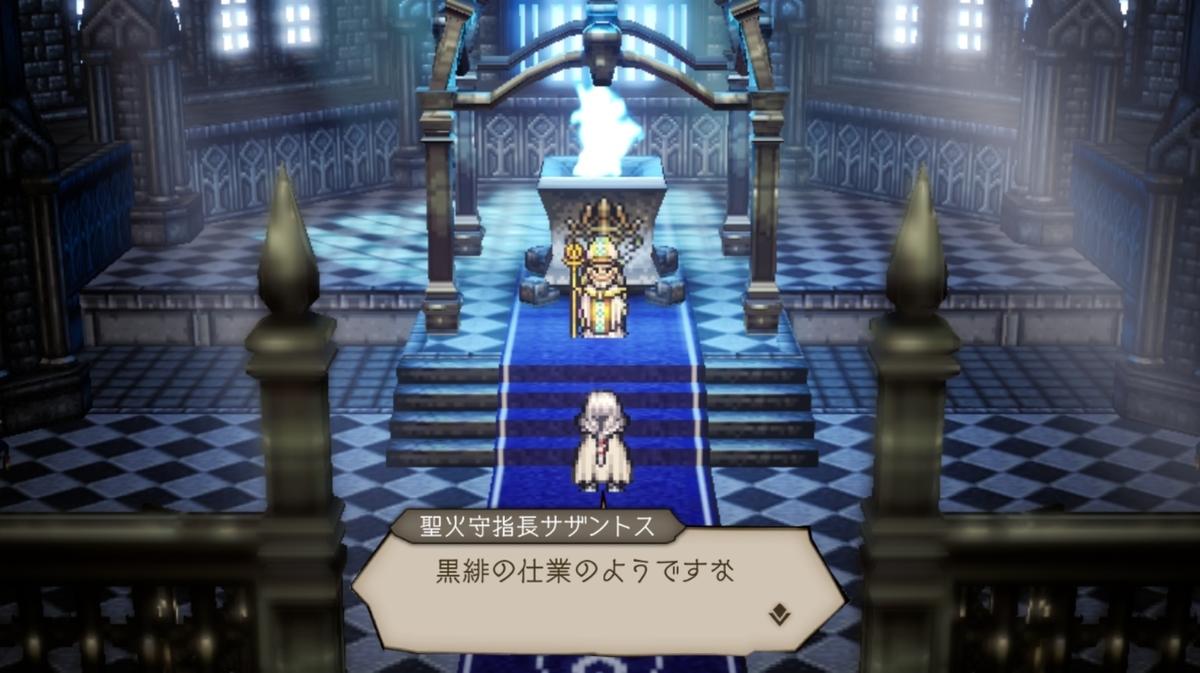 f:id:dashimaki_tmg:20210818125426j:plain