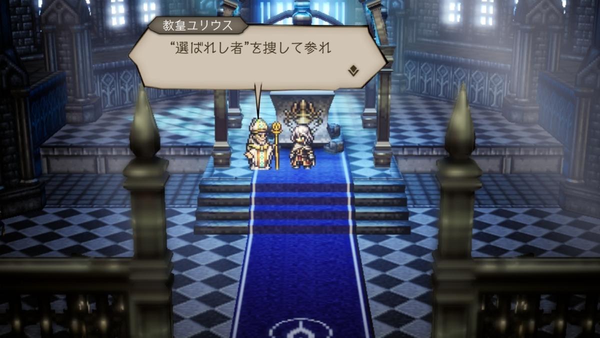 f:id:dashimaki_tmg:20210818125446j:plain