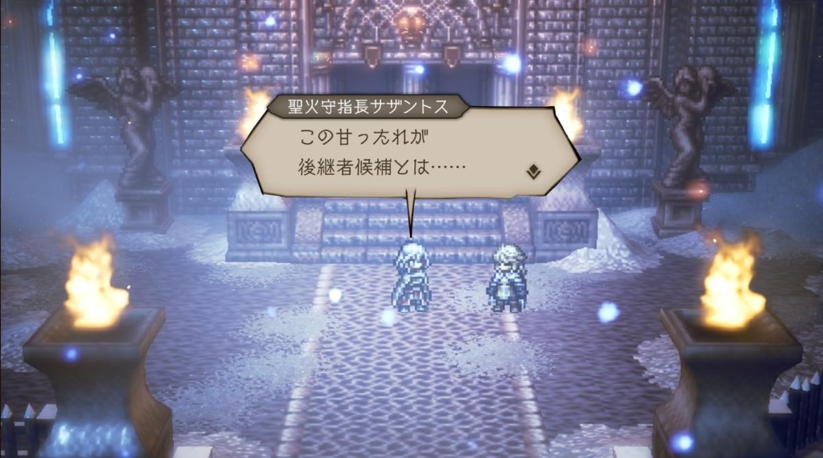 f:id:dashimaki_tmg:20210818125511j:plain