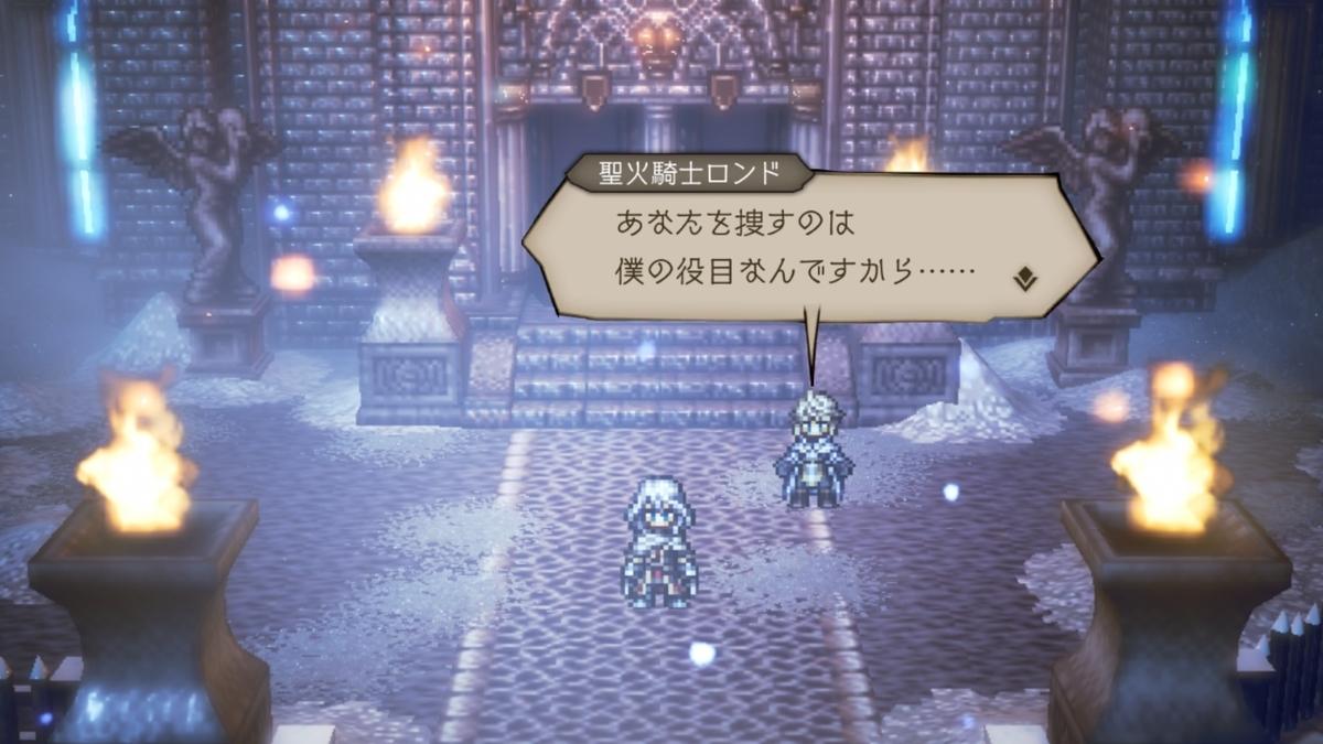 f:id:dashimaki_tmg:20210818125531j:plain