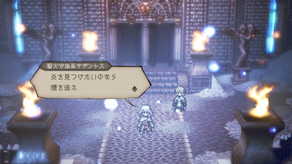 f:id:dashimaki_tmg:20210818125544j:plain