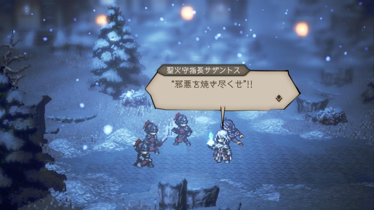 f:id:dashimaki_tmg:20210818125714j:plain