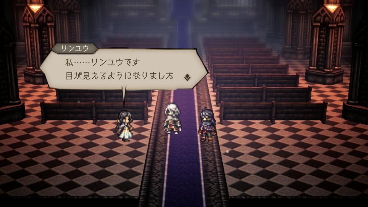 f:id:dashimaki_tmg:20210818125850j:plain