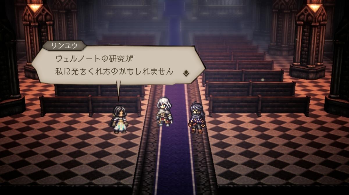 f:id:dashimaki_tmg:20210818125916j:plain