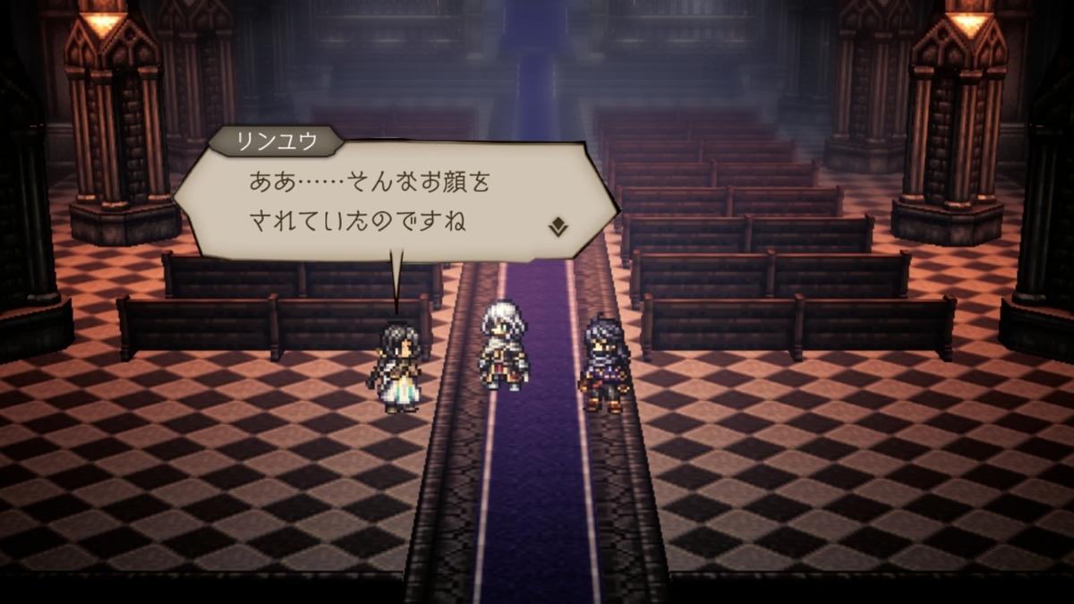 f:id:dashimaki_tmg:20210818125930j:plain