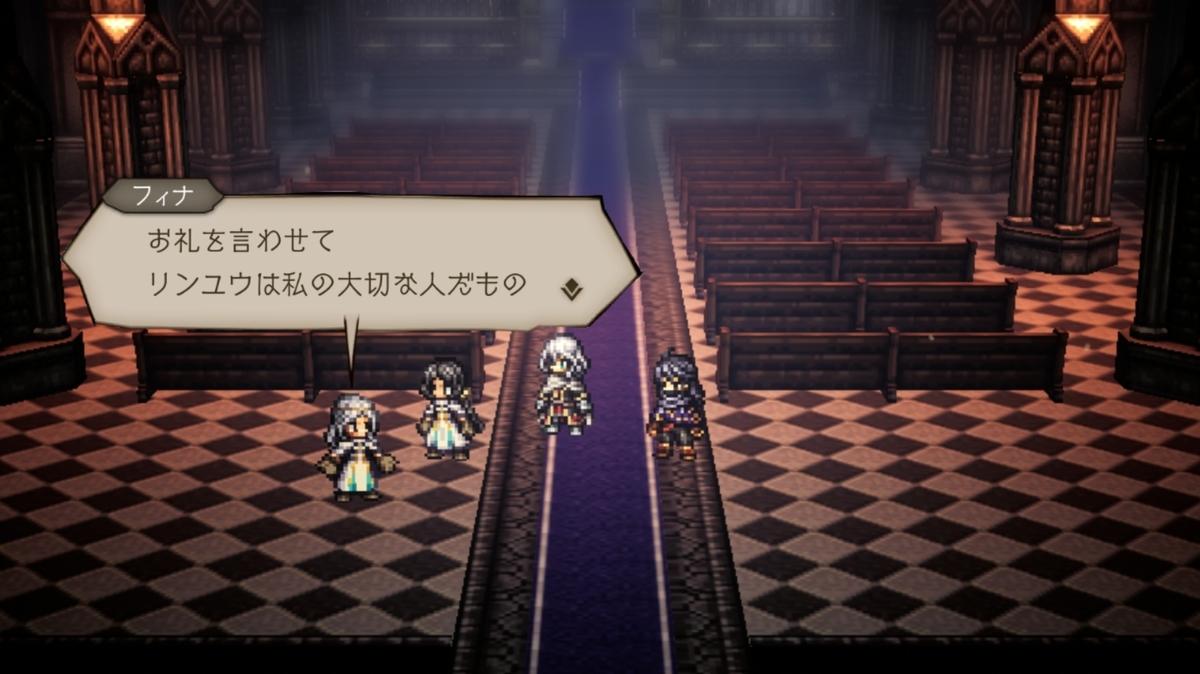f:id:dashimaki_tmg:20210818125952j:plain